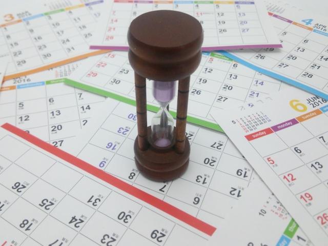 ビジネス会計検定試験申込期限