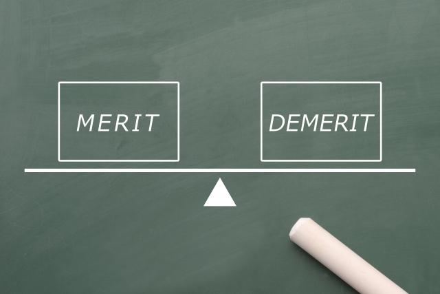 通学講座のメリット&デメリット