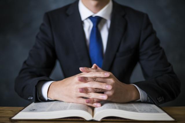 司法試験予備試験