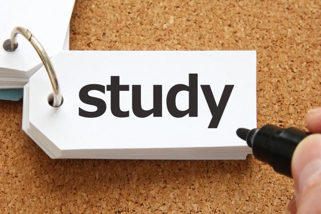 短期集中で勉強