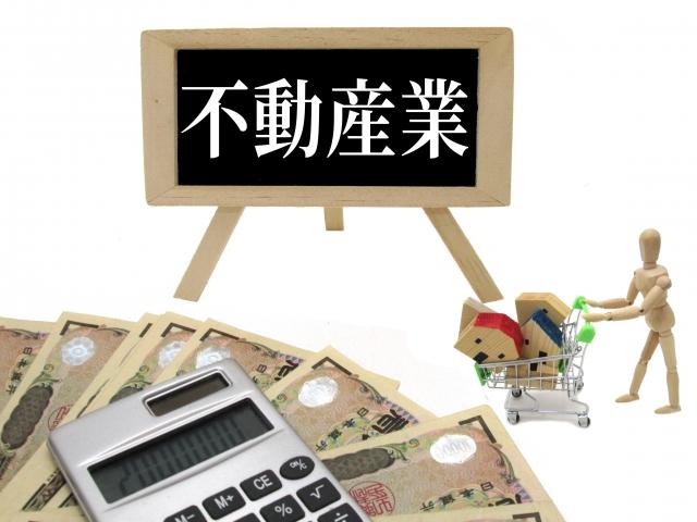 建物・土地の売買は必ず未払金・未収入金になる?