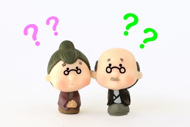 国家資格・公的資格・民間資格の違いは?