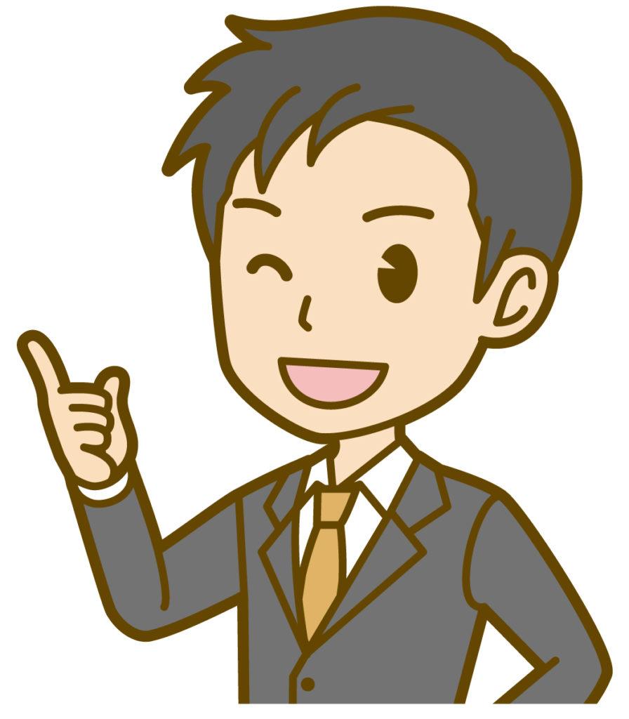ビジネス会計検定は財務部におすすめ!