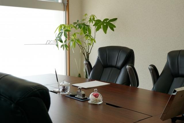 小企業・会計事務所でのキャリアプラン