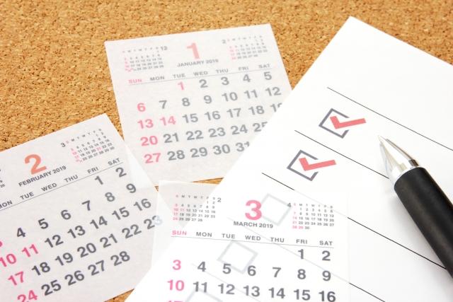 当日・1週間後・1か月後の復習:勉強法④