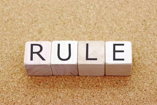 8つの基本ルールを暗記する:Point①