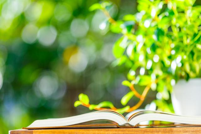 試験範囲に対応したテキスト・問題集を1つ選択:勉強法①