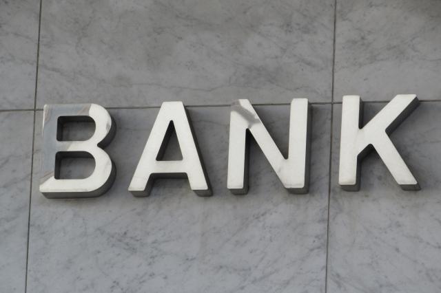 銀行業務検定の財務3級とは?