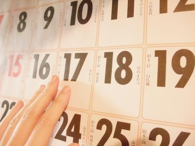 2020年試験日程