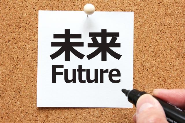 経理の将来性ついて理解する