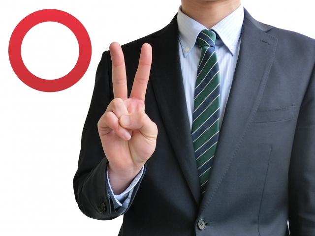 営業に向いている人の特徴8選