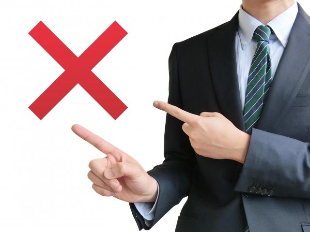 営業に向いていない人の特徴8選