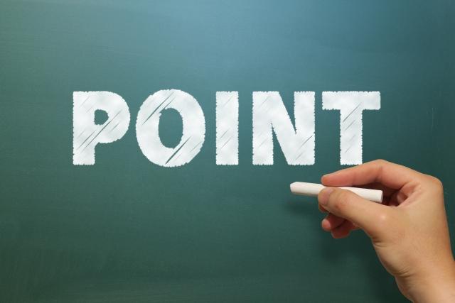 実績ある人に、営業のコツや成功のポイントを聞いてみる