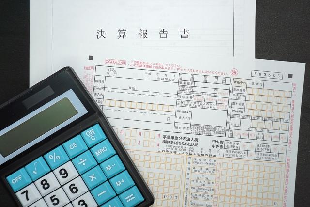 税理士に経理を任せない方がいい4つの理由