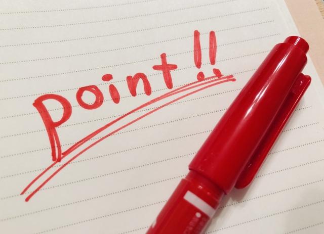 経営管理で業績改善するためのポイント