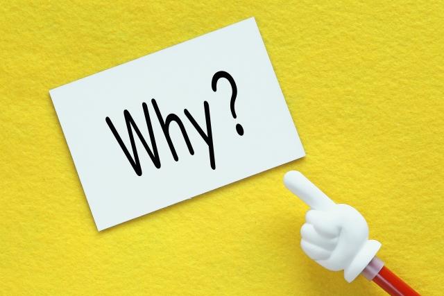 なぜ公認会計士になりたいのか?