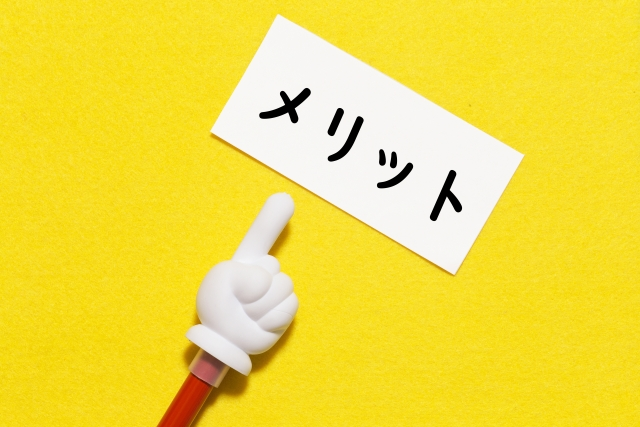 会計士のメリット:監査法人編