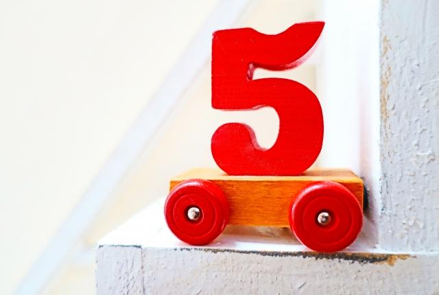 難易度が高いと言われる5つの理由