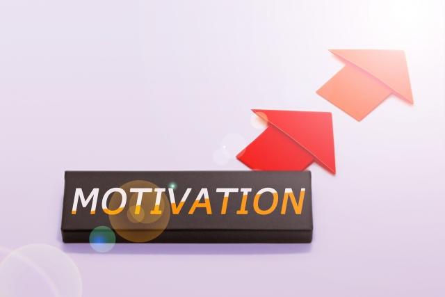 モチベーションアップ方法6選