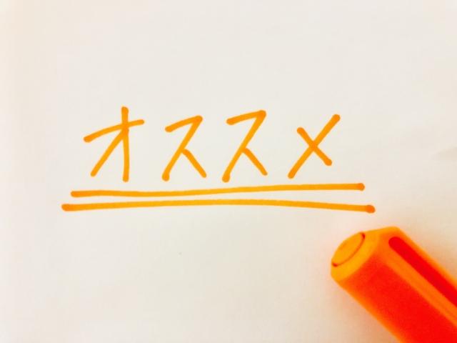 経営学をおすすめする3つの理由