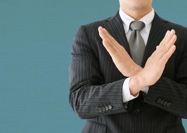 中小企業診断士試験の独学は無理?