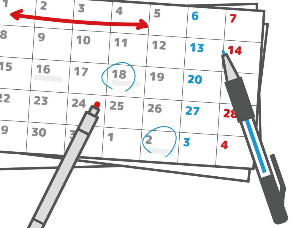 中小企業診断士試験の日程