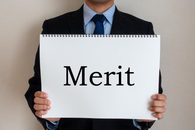 中小企業診断士のメリット4選