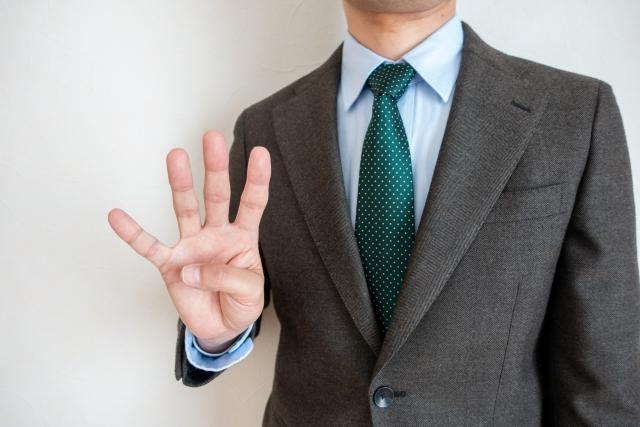 診断士と会計士の4つの相違点