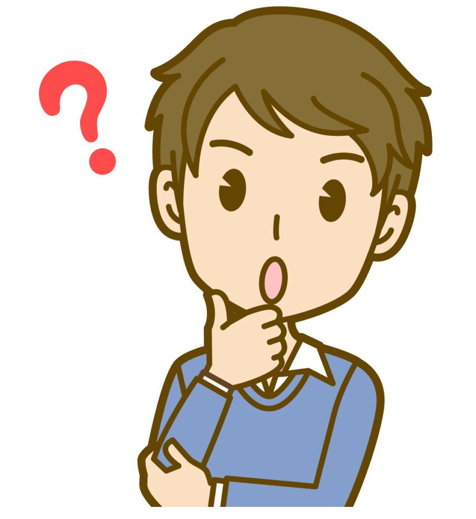 通信・通学・独学:おすすめはどれ?
