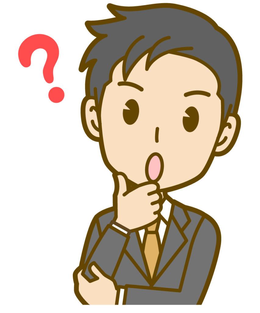 公認会計士試験の受験資格とは?