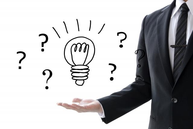 中小企業診断士の5つの魅力