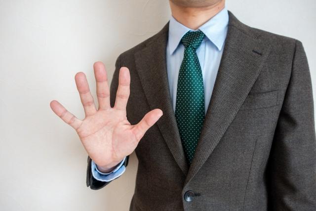 自営業から会社員に転職する5つのコツ