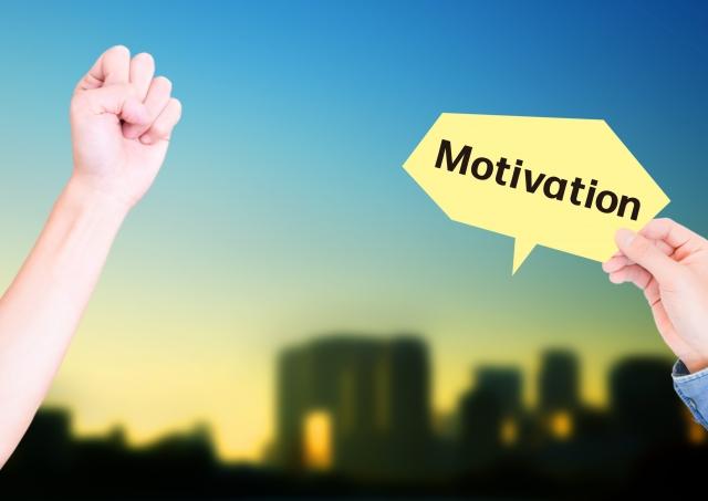 簿記のモチベーション低下を防ぐ7つの方法