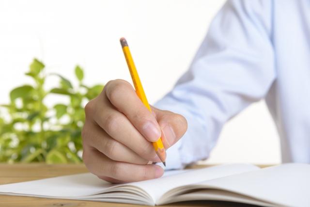 私の論文式試験の体験記