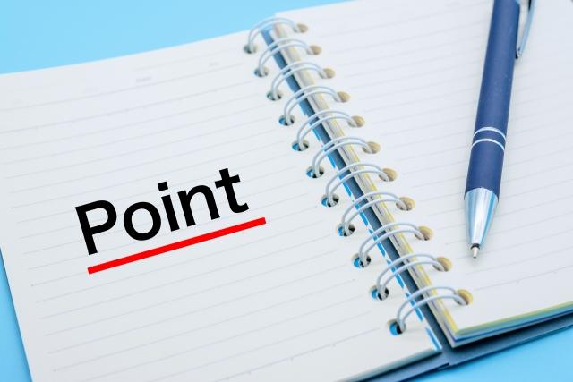 合格点を踏まえた勉強のPoint