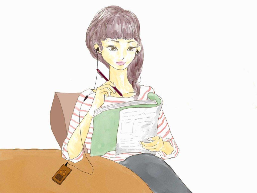 スキマ時間で効率よく勉強するコツ